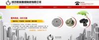 潍坊驰美精细陶瓷有限公司