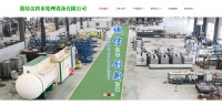 潍坊金科水处理设备有限公司